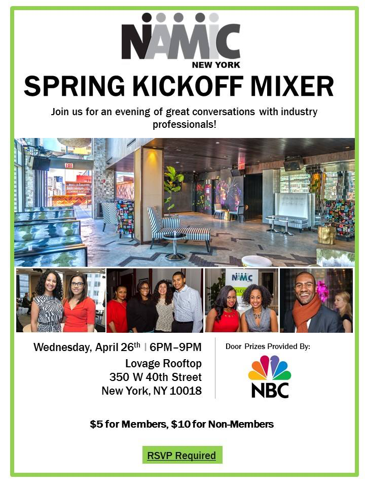 NAMIC-New York 2017 Spring Kickoff Mixer